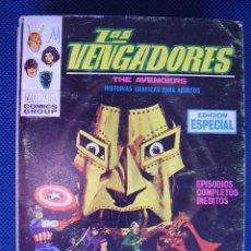 Cómics: LOS VENGADORES. Nº 11. VOL 1. VÉRTICE. Lote 27313402