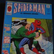 Cómics: SPIDERMAN. VOL 3. Nº 33. VÉRTICE. MUY BIEN. Lote 25409354
