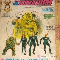 Cómics: VÉRTICE VOL. 1 LOS 4 FANTÁSTICOS Nº 14. 1969. 25 PTS.. Lote 195032955