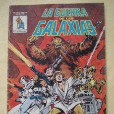 Cómics: LA GUERRA DE LAS GALAXIAS #7 LOS SEÑORES DEL DRAGON. COMICS VERTICE. EN COLOR.. Lote 26685084
