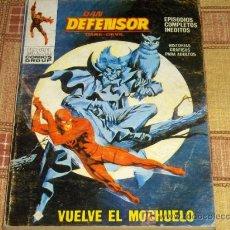 Cómics: VÉRTICE VOL. 1 DAN DEFENSOR Nº 34. 25 PTS. 1972.. Lote 14091535