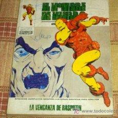 Cómics: VÉRTICE VOL. I EL HOMBRE DE HIERRO Nº 29. 25 PTS. 1972.. Lote 14183799