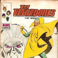 Cómics: COMIC LOS VENGADORES Nº 44. Lote 7112803