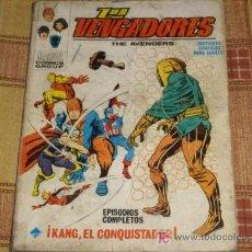 Cómics: VÉRTICE VOL. I LOS VENGADORES Nº 4. 25 PTS. 1969.. Lote 11773797