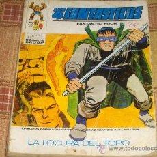 Comics : VÉRTICE VOL. 1 LOS 4 FANTÁSTICOS Nº 44. 25 PTS. 1973. REGALO Nº 66.. Lote 13288031