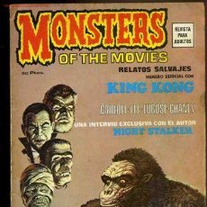Cómics: RELATOS SALVAJES MONSTERS OF THE MOVIES ESPECIAL Nº 1 - TERROR Y KING-KONG. Lote 26180604