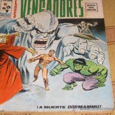 Cómics: VÉRTICE VOL. 2 LOS VENGADORES Nº 4. 30 PTS. 1974. REGALO Nº 7. DIFÍCIL!!!!!. Lote 14235036