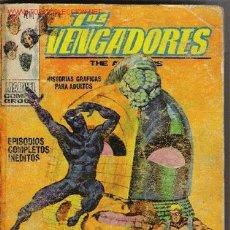Cómics: VENGADORES VOL. 1 Nº 33 VERTICE. Lote 2209049