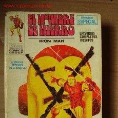 Cómics: EL HOMBRE DE HIERRO. Nº 9. VÉRTICE. Lote 25882538
