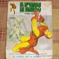 Cómics: VÉRTICE VOL. 1 EL HOMBRE DE HIERRO Nº 32. 1973. 30 PTS. REGALO Nº 27.. Lote 11193566