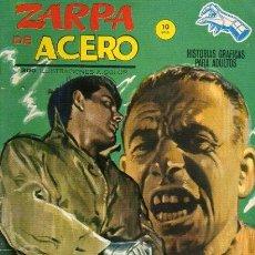 Cómics: ZARPA DE ACERO FORMATO GRAPA Nº 8 EDITORIAL VERTICE. Lote 10566826
