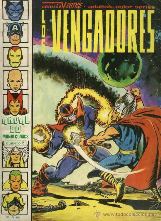 LOS VENGADORES - ANUAL 80 MUNDI COMICS Nº2 - COMICS VERTICE (Tebeos y Comics - Vértice - Vengadores)