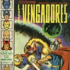 Cómics: LOS VENGADORES - ANUAL 80 MUNDI COMICS Nº2 - COMICS VERTICE. Lote 16630813