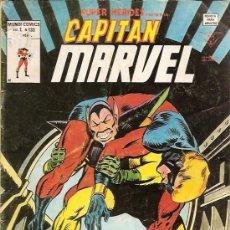 Cómics: SUPER HEROES Nº 133 CAPITAN MARVEL VERTICE 1979. Lote 117094230