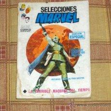 Cómics: VÉRTICE VOL. 1 SELECCIONES MARVEL Nº 2. 25 PTS. 1970. REGALO Nº 21. DIFÍCIL.. Lote 18783707