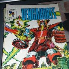 Cómics: LOS VENGADORES Nº 3 MUNDICOMICS. Lote 12620908