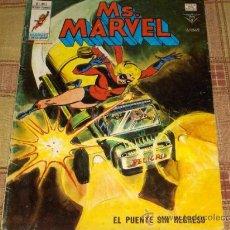 Cómics: VÉRTICE MUNDI COMICS VOL. 1 MS. MARVEL Nº 3. 40 PTS. 1978.. Lote 14169518