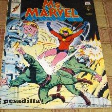 Cómics: VÉRTICE MUNDI COMICS VOL. 1 MS. MARVEL Nº 4. 40 PTS. BUEN ESTADO.. Lote 12841490