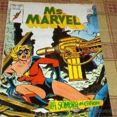 Cómics: VÉRTICE MUNDI COMICS VOL. 1 MS. MARVEL Nº 9. 40 PTS. 1977. .. Lote 12841545