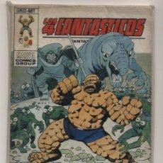 Cómics: LOS 4 FANTÁSTICOS. Nº 63. VERTICE 1974 (128 PÁGINAS). Lote 22275279