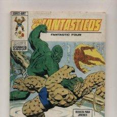 Cómics: LOS 4 FANTÁSTICOS Nº 62. VERTICE 1974 (128 PÁGINAS). Lote 22275280