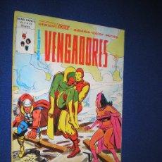 Cómics: LOS VENGADORES V.2. Nº 46 - EDICIONES VERTICE 1980. Lote 14506877