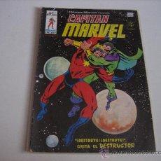 Cómics: CAPITAN MARVEL - HEROES MARVEL V.2 Nº 47. Lote 25859578