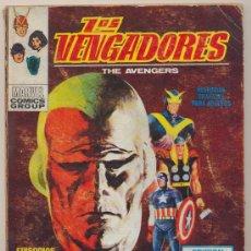 Cómics: LOS VENGADORES Nº 26.TACO. VÉRTICE 1969.. Lote 26677178