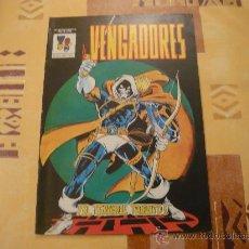 Cómics: LOS VENGADORES EDICION VERTICE Nº 2. Lote 26423454