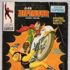 Cómics: DAN DEFENSOR Nº 24. TACO. VÉRTICE 1969. (25 PTAS). Lote 27486413