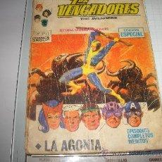 Cómics: VERTICE VOL 1 - LOS VENGADORES Nº22. Lote 27055190