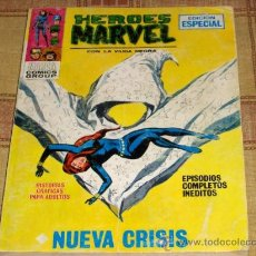 Cómics: VÉRTICE VOL. 1 HÉROES MARVEL NºS 10 Y EL 12 DE REGALO. LA VIUDA NEGRA Y CAPITÁN SAVAGE. 25 PTS. 1972. Lote 17006484