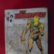 Cómics: LOS VENGADORES 46. Lote 25139182