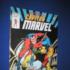 Cómics: SUPER HEROES. CAPITAN MARVEL VOL.1. Nº 133 - VERTICE 1980. Lote 17527227