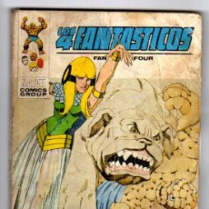 Cómics: VERTICE. LOS 4 FANTASTICOS Nº 59. UNIDOS.....O MUERTOS. AÑO 1974. Lote 139240258