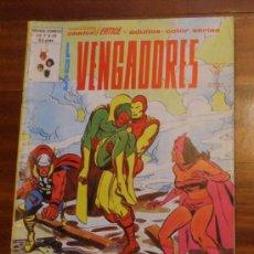 Cómics: LOS VENGADORES VOL. 2 Nº 46 VERTICE 1980 . Lote 26947873