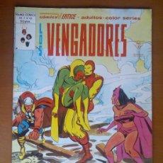 Cómics: LOS VENGADORES VOL. 2 Nº 46 --VERTICE - MUNDI COMICS --. Lote 25724456