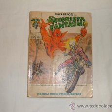 Cómics: SUPER-HEROES.EL MOTORISTA FANTASMA.VÉRTICE Nº 4. Lote 18499681