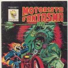 Cómics: MOTORISTA FANTASMA Nº 1. Lote 18662059
