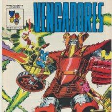 Cómics: LOS VENGADORES Nº 3 - 82. Lote 18913650