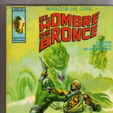 Cómics: (M-15) EL HOMBRE DE BRONCE, EDICION ESPECIAL DE DOC SAVAGE, MUNDI COMIC NUM.10, TAPA DURA. Lote 26192273