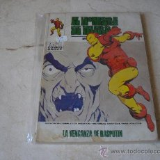 Cómics: EL HOMBRE DE HIERRO Nº 29 - LA VENGANZA DE RASPUTIN. Lote 20032432