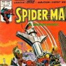 Cómics: SPIDERMAN V.3 Nº 65 DE VERTICE. Lote 26773418