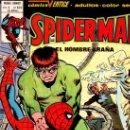 Cómics: SPIDERMAN V.3 Nº 63-E DE VERTICE. Lote 26773420