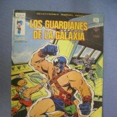 Cómics: MUNDI COMICS SELECCIONES MARVEL LOS GUARDIANES DE LA GALAXIA V.1 Nº 34 EDICIONES VERTICE. Lote 26898728