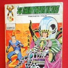 Cómics: EDICIONES INTERNACIONALESN.41 , LOS 4 FANTASTICOS , VERTICE 1973 MARVEL COMICS GROUP. Lote 21028500