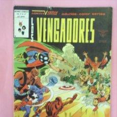 Cómics - LOS VENGADORES N. 47 V.2 , MUNDI COMICS 1980 VERTICE - 21124069