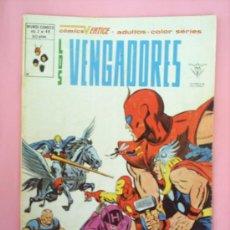 Cómics - LOS VENGADORES N.49 V.2 , MUNDI COMICS , VERTICE 1978 - 21124811