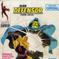 Cómics: DAN DEFENSOR Nº15 (EDITORIAL VÉRTICE, 1969). Lote 21358400