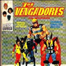 Cómics: COMIC VERTICE LOS VENGADORES Nº 30 VOL.1 . Lote 21527389